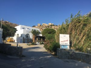 [:it]Mykonos: where to sleep and eat[:in]MMykonos where to sleep and eat[:]